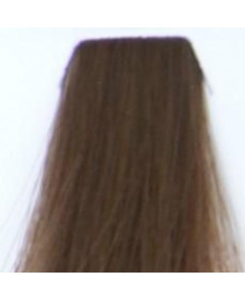 Vopsea de par Kallos Silky - Blond 7