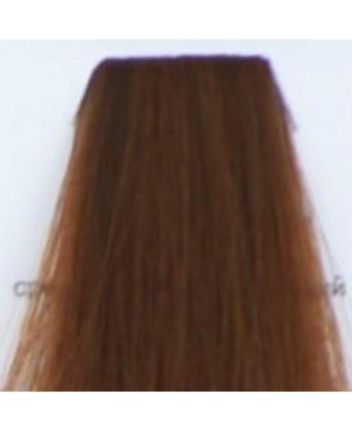 Vopsea de par Kallos Silky - Blond Auriu 7.3