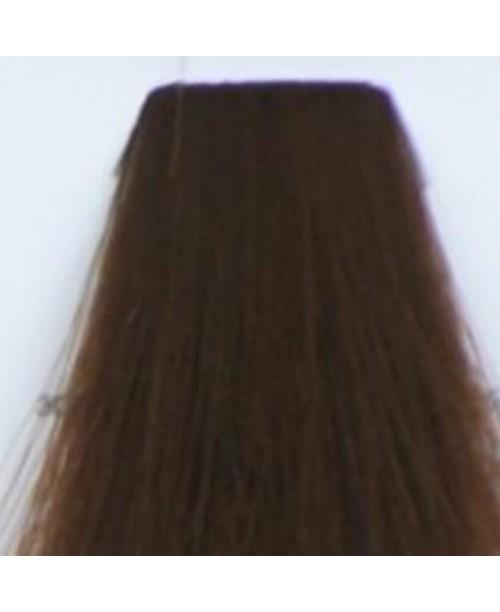 Vopsea Kallos Silky - Blond Auriu Cenusiu 7.31