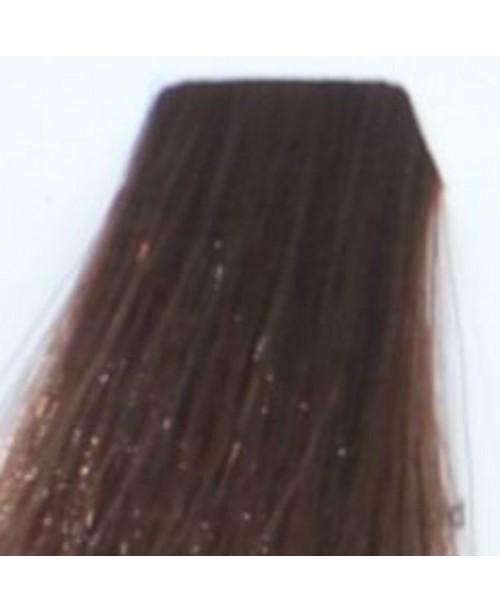 Vopsea Kallos Silky - Blond Auriu Mahon 7.35