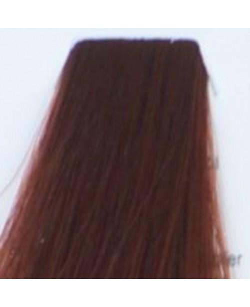 Vopsea de par Kallos Silky - Blond Aramiu Mahon 7.45