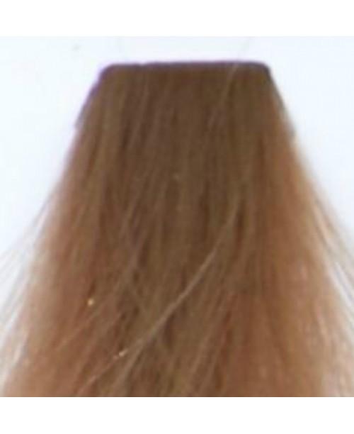 Vopsea de par Kallos Silky - Blond Deschis 8
