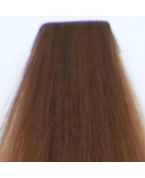 Vopsea de par Kallos Silky - Blond Deschis Intens 8.0