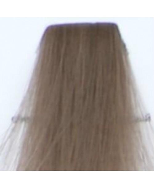 Vopsea de par Kallos Silky - Blond Deschis Cenusiu 8.1