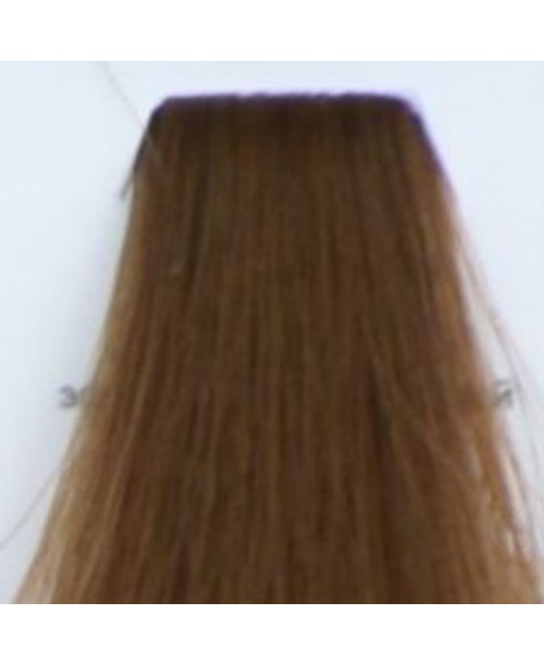 Vopsea de par Kallos Silky - Blond Deschis Auriu Cenusiu 8.31