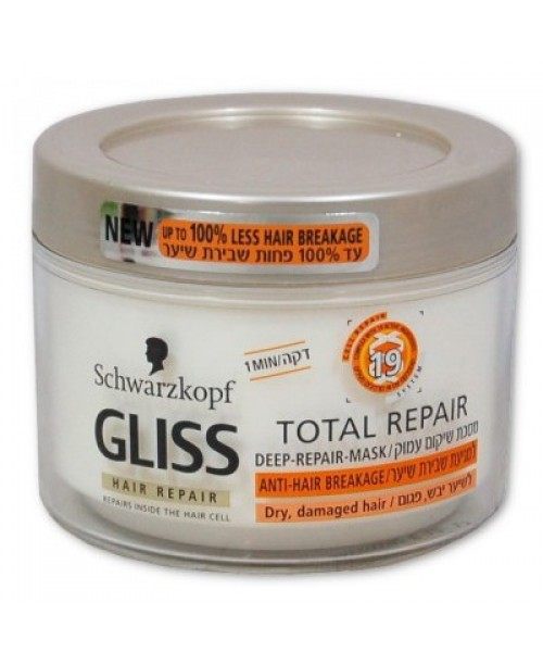 Masca Gliss Total Repair 200 ml