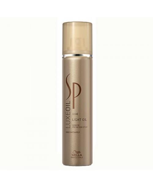 SP LuxeOil Keratin Light Oil Spray 75ml