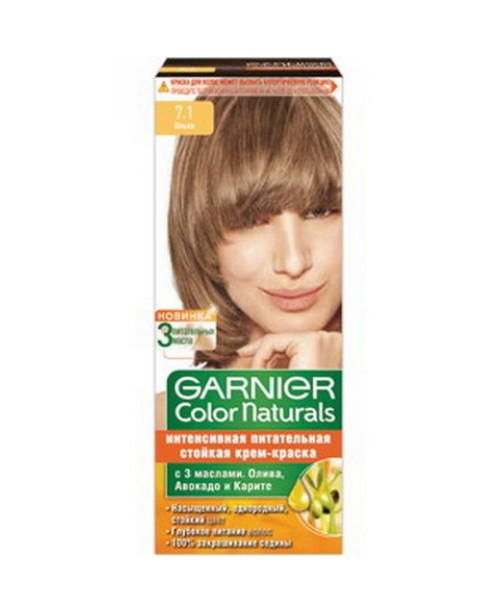 Vopsea Garnier Color Naturals 7.1 blond cenusiu
