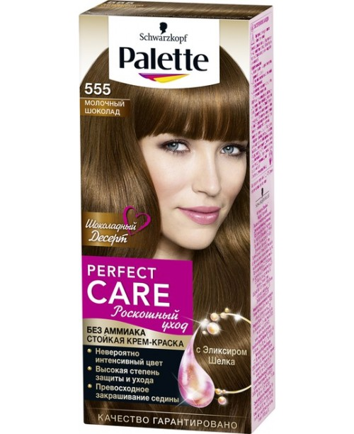 Palette Perfect Care Color 555 - Saten Catifelat
